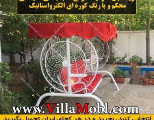 مرکز خرید مبلمان باغی ویلایی تاب ریلکسی چتر کبابپز