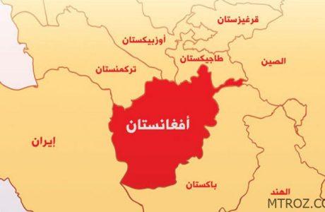 درج آگهی در افغانستان با سایت ام تی رز