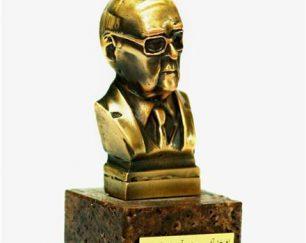 مرکز طراحی و ساخت تخصصی تندیس لوح تقدیر و جوایز یادبود