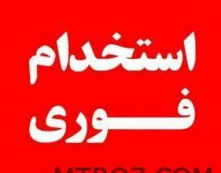 استخدام مدیرعمومی عرضه خدمات مالیه دهنده در افغانستان