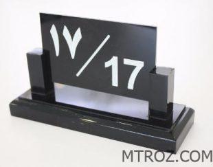 طراحی و ساخت شماره وتابلو رزرو میز