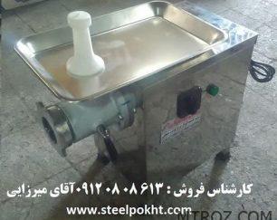 کباب پز صنعتی
