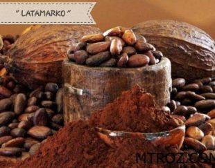 واردات پودر کاکائو لاتامارکو به افغانستان