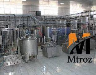 فروش کارخانه لبنیات در ترکیه کونیا