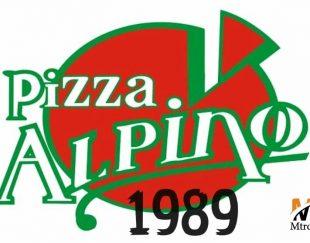 پیتزای مخصوص در استانبول(از سال 1989)