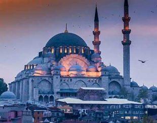 راه های سفر به شهر تاریخی و توریستسی استانبول:7 تپه