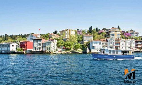 اقامت ترکیه با امور اقامتی ۷ تپه
