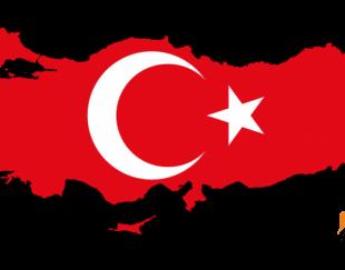 امور مهاجرتی،اقامتی و تجارتی در ترکیه