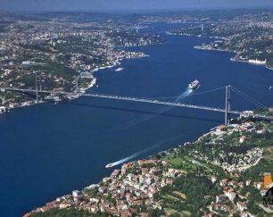 ثبت شرکت در کشور ترکیه:۷ تپه، به مدریت میلاد نوبری