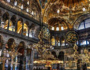 مدارک مورد نیاز برای اقامت یک ساله توریستی ترکیه:(7تپه)