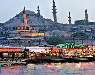 شرایط ثبت شرکت در کشور ترکیه:۷ تپه، به مدریت میلاد نوبری