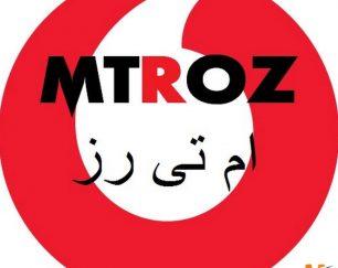 فروش امتیاز فاز دو در شهرک خاوران تبریز