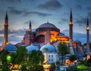 بهترین مکان ها برای خرید خانه یا ملک در استانبول:7 تپه