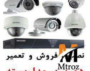 نصب و راه اندازی سیستم های امنیتی در تمام نقاط استانبول