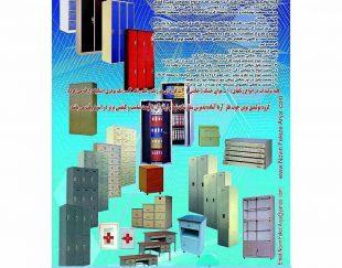تولید کننده انواع کمد ها و فایل های فلزی آریا