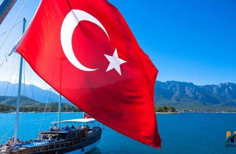 چگونه مقیم ترکیه شویم؟