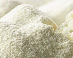 مواد اولیه ی صنایع غذایی