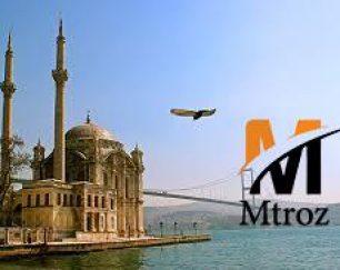معیارهای اصلی برای دریافت اقامت بلند مدت ترکیه :۷ تپه