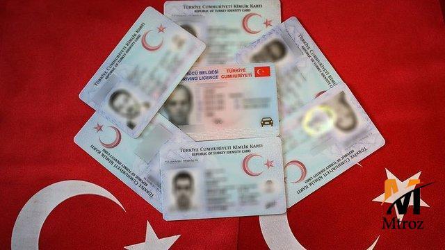 حقوق شهروندی در ترکیه