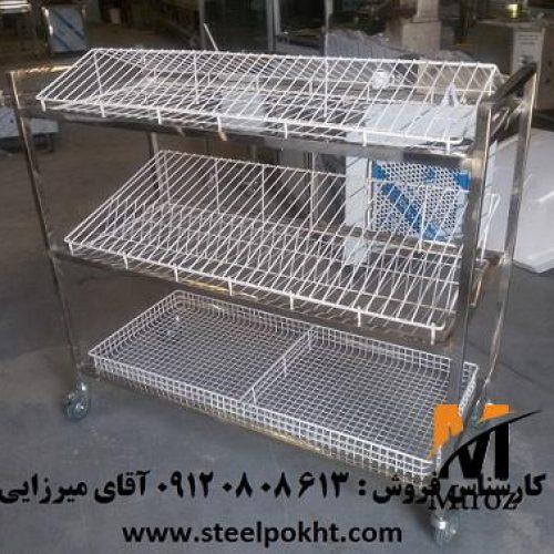 ترولی آبچکان آشپزخانه صنعتی