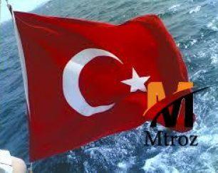 اقامت بلند مدت کشور ترکیه:۷ تپه، به مدریت میلاد نوبری