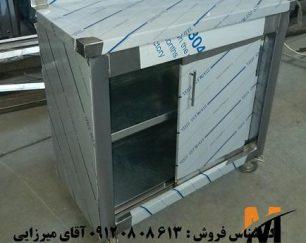 کابینت صنعتی آشپزخانه