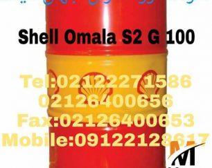 روغن شل , نماینده شل , نمایندگی شل , روغن دنده شل , روغن Shell Omala S2 G 100 ، گریس شل