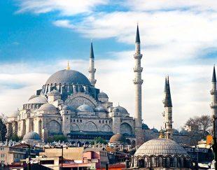 خرید خانه در ترکیه و مواردی که باید دقت کرد:۷ تپه