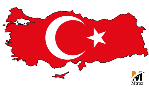 مدارک مورد نیاز برای گرفتن اقامت یکساله ترکیه:۷تپه
