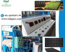 ماشین تولید سینی نشا گلخانه