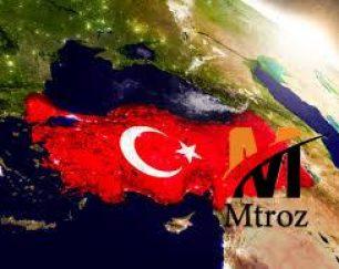 اقامت کشور ترکیه چه مزییتی برای آذری ها دارد:۷ تپه، به مدریت میلاد نوبری