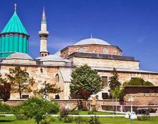 اقامت کوتاه مدت کشور ترکیه:۷ تپه، به مدریت میلاد نوبری