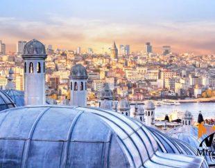 روش های اخذ اقامت کشور ترکیه:۷ تپه، به مدریت میلاد نوبری