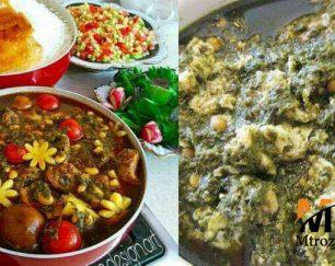 منوي جديد كافه نانك با ارائه با كيفيت ترين و خوشمزه ترين غذاهاي ايراني