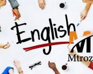 آموزشگاه زبان در استانبول