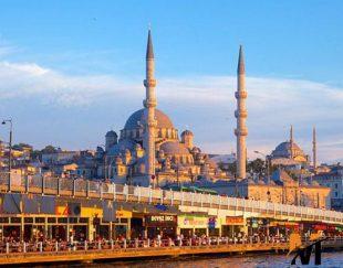 استخدام در استانبول در 9 ردیف شغلی فوری