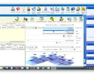 نرم افزار کنترل تنخواه و صندوق (تنخواه گردان) تاپو