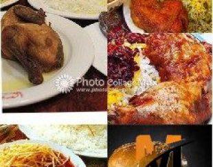 غذای انلاین ایرانی در استانبول