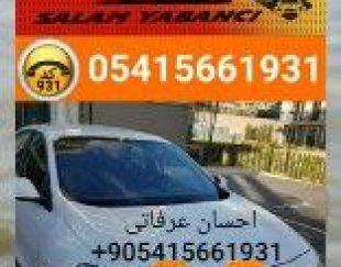 خدمات تاکسی استانبول