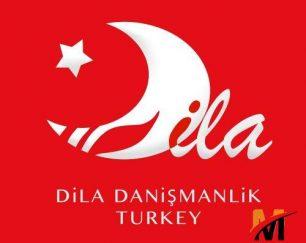 استخدام در ترکیه