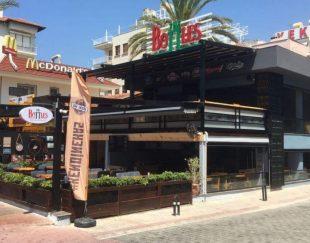 واگذاری رستوران در منطقه بیلکدوزو