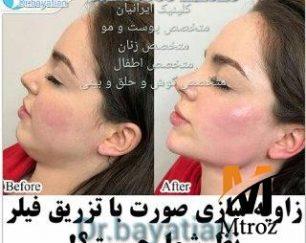 پزشک متخصص پوست و مو زیبایی دارای پروانه مطب تهران و استانبول