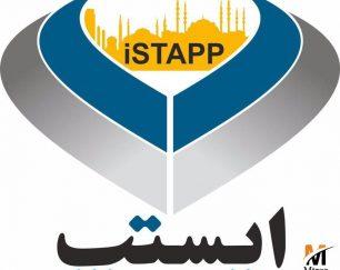 اولین مجموعه تاكسي اینترنتی و تلفنی ایرانی در استانبول
