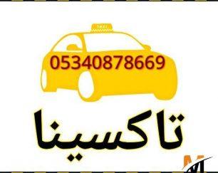 تاکسی ایرانی در استانبول