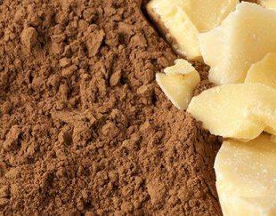فروش کره کاکائو درجه یک تحت برند لاتامارکو