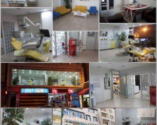 واگذاری کلینیک دندانپزشکی در استانبول