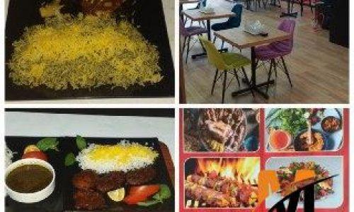 رستوران ایرانی آتش در استانبول