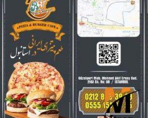انواع پیتزا با طعم ایرانی