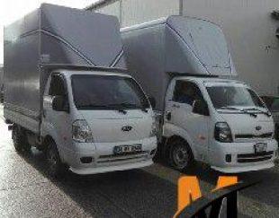 حمل و نقل استانبول بار