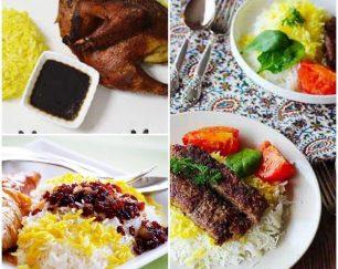 منوی غذایی رستوران انلاین فود